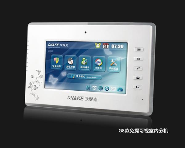 g8款免提可视室内分机 - g8 - 厦门狄耐克电子科技